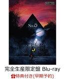 【早期予約特典】TOUR No.0 Blu-ray(完全生産限定盤)(オリジナルノート付き)【Blu-ray】