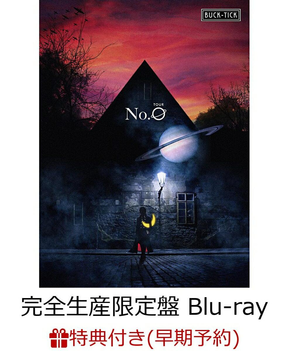 【早期予約特典】TOUR No.0 Blu-ray(完全生産限定盤)(オリジナルノート付き)【Blu-ray】 [ BUCK-TICK ]