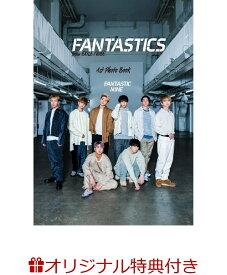 【楽天ブックス限定特典付き】FANTASTICS from EXILE TRIBE 1st 写真集 FANTASTIC NINE [ FANTASTICS from EXILE TRIBE ]