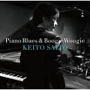 Piano Blues & Boogie Woogie