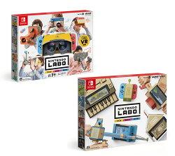 Nintendo Labo Toy-Con 04(VR Kit) + 01(Variety Kit) お買い得セット
