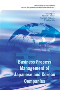 Business_Process_Management_of