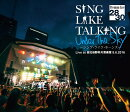 SING LIKE TALKING Premium Live 28/30 Under The Sky 〜シング・ライク・ホーンズ〜 Live at 日比谷野外大音楽堂 8.6.2016【Blu-ray】