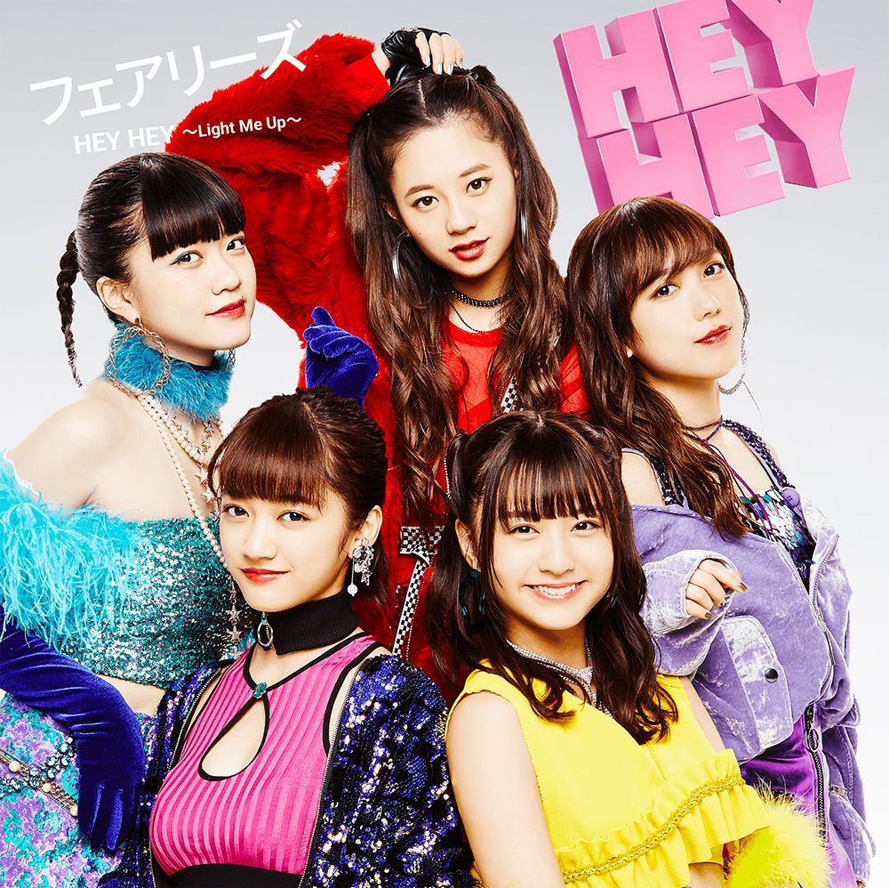 HEY HEY 〜Light Me Up〜 (通常盤 CD+DVD) [ フェアリーズ ]