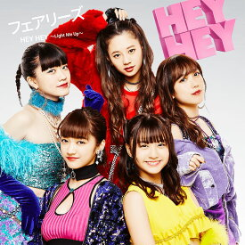 HEY HEY 〜Light Me Up〜 (通常盤 CD+DVD) [ フェアリーズ ]