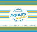 ラブライブ!サンシャイン!! Aqours CLUB CD SET 2019 (期間限定生産盤)
