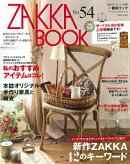 ZAKKA BOOK(no.54)