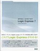 Basic master Logic Express 7