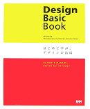 Design basic book