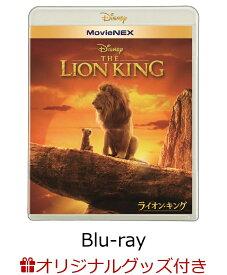 【楽天ブックス限定】ライオン・キング MovieNEX+コレクターズカード [ ドナルド・グローヴァー ]