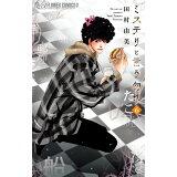 ミステリと言う勿れ(6) (フラワーコミックスα フラワーズ)