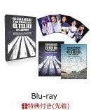 【先着特典】BIGBANG10 THE CONCERT : 0.TO.10 IN JAPAN + BIGBANG10 THE MOVIE BIGBANG MADE[Blu-ray(3枚組)+LIVE …