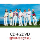 【先着特典】PASS THE MIC (CD+2DVD+スマプラ)(オリジナルポスター)