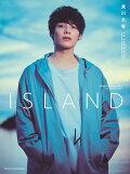 【予約】【楽天ブックス限定特典付き】宮川大聖 1st PHOTOBOOK ISLAND