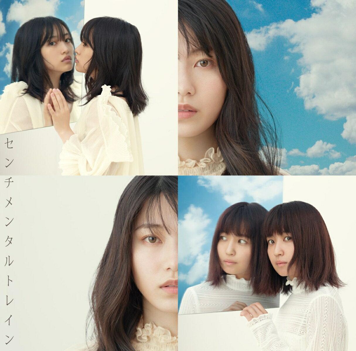 センチメンタルトレイン (通常盤 CD+DVD Type-E) [ AKB48 ]