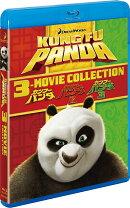 カンフー・パンダ 1-3ブルーレイBOX(初回生産限定)【Blu-ray】