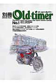 別冊Old-timer(no.1(2011 SPRIN) メグロZ5 Z7 S3/トーハツTR/カワサキW1S Z75 (ヤエスメディアムック)