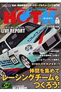 HOT K(vol.08)