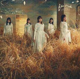 BAN (初回仕様限定盤 Type-B CD+Blu-ray) [ 櫻坂46 ]