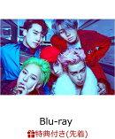 【先着特典】BIGBANG SPECIAL EVENT 2017 2Blu-ray+CD(スマブラ対応)(ICカードステッカー付)【Blu-ray】
