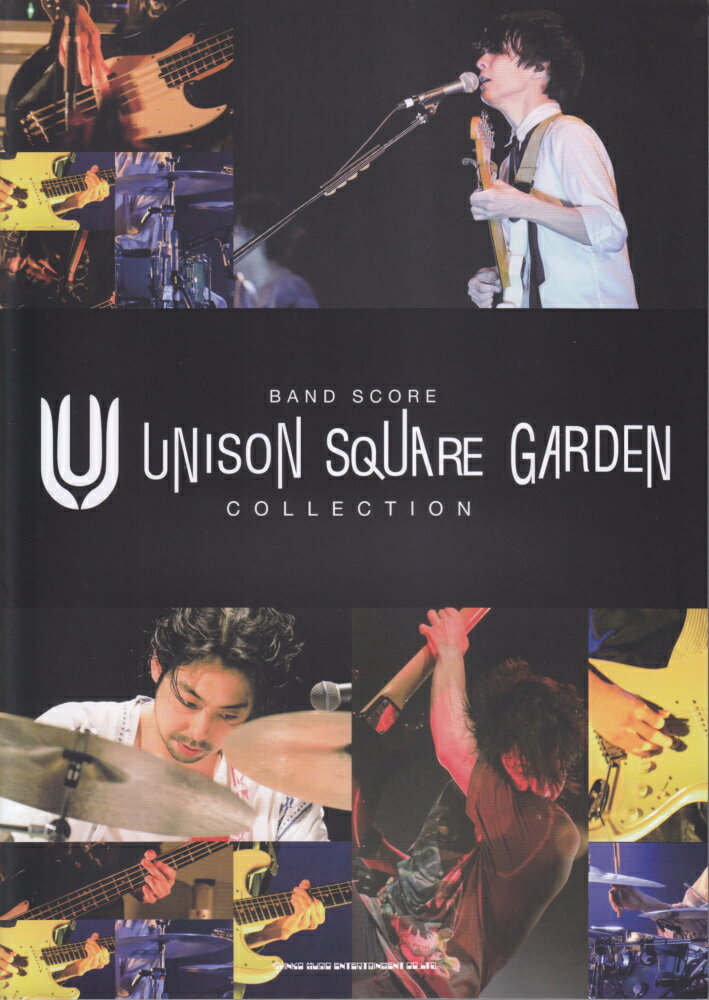 UNISON SQUARE GARDEN COLLECTION (バンド・スコア)