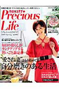 ケイコとマナブprecious life(関西版 2009 spring)