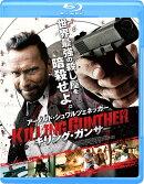 キリング・ガンサー【Blu-ray】