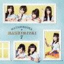 へたっぴウィンク 初回盤B(CD+DVD)