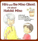 Hiro and the Miso Ghost:All ab