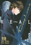 Deep Love(REAL 19)