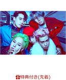 【先着特典】BIGBANG SPECIAL EVENT 2017 DVD(スマプラ対応)(ICカードステッカー付)