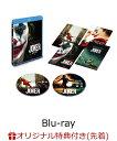 【楽天ブックス限定先着特典】ジョーカー ブルーレイ&DVDセット(2枚組/ポストカード付)(初回仕様)(A5クリア・アート…