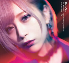 月姫 -A piece of blue glass moon- THEME SONG E.P. (初回限定盤B CD+DVD) [ ReoNa ]