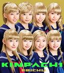 金八 (初回限定盤 CD+Blu-ray)