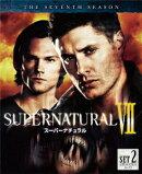 SUPERNATURAL 7 スーパーナチュラル <セブンス> 後半セット