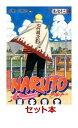 NARUTO-ナルトー 全72巻セット (ジャンプコミックス) [ 岸本斉史 ]