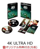 【楽天ブックス限定先着特典】ジョーカー <4K ULTRA HD&ブルーレイセット>(2枚組/ポストカード付)(初回仕様)(A5…