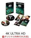 【楽天ブックス限定先着特典】ジョーカー <4K ULTRA HD&ブルーレイセット>(2枚組/ポストカード付)(初回仕様)(A5ク…