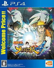NARUTO - ナルト - 疾風伝 ナルティメットストーム4 Welcome Price!!