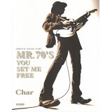 Char/MR.70'S YOU SET ME FREE (COMPLETE GUITAR SCORE)