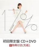 【先着特典】17% (初回限定盤 CD+DVD) (生写真付き)
