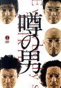 DVD>噂の男 (<DVD>) [ ケラリーノ・サンドロヴィッチ ]