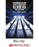【先着特典】BIGBANG10 THE CONCERT : 0.TO.10 IN JAPAN + BIGBANG10 THE MOVIE BIGBANG MADE[Blu-ray(2枚組)+スマ…
