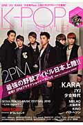 K-POP STYLE(vol.1)