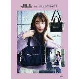 JILL by JILLSTUART ショルダーストラップ付きフリルトートバッグ ([バラエティ])