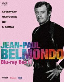 ジャン=ポール・ベルモンド傑作選 Blu-ray BOX 2冒険ロマンス編 <初回限定版> 【Blu-ray】 [ ジャン=ポール・ベルモンド ]