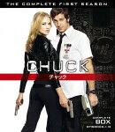 CHUCK/チャック<ファースト・シーズン>コンプリート・ボックス【Blu-ray】