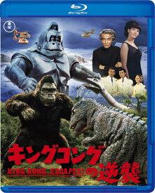 【先着特典】キングコングの逆襲【Blu-ray】(「ゴジラvsコング」特製ロゴステッカー) [ 宝田明 ]