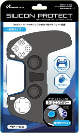 PS5コントローラ用 シリコンプロテクト(ブラック)
