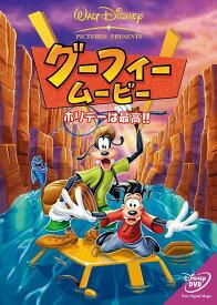 グーフィー・ムービー/ホリデーは最高!! 【Disneyzone】 [ (ディズニー) ]
